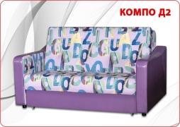 Компо Д2 Pineta 2 Violet буквы фиолет