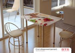 Стол обеденный с принтом белый-десерт