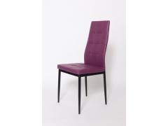 Стул CAFE-2 Пурпурный